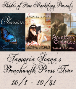 Tamaria Soana's Beachwalk Press Tour