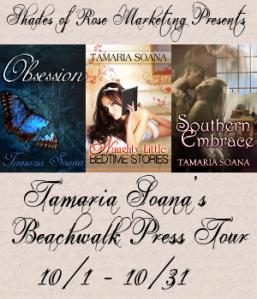 Tamaria Soana's Beachwalk Press Tour